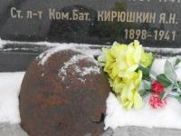 Маловишерские поисковики почтили память солдат, погибших в бою под Грядами