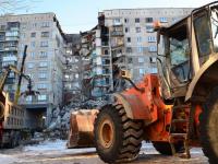 МЧС ищет пропавших из разрушенного дома в Магнитогорске. Опубликованы списки
