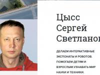 Сделавший на роботах карьеру в Москве новгородец может стать «Хэдлайнером года»