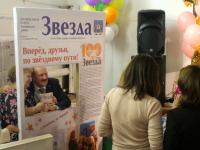 Новгородскую землю уже 100 лет освещает «Звезда»