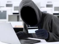 Новгородская полиция рассказала о наиболее распространенных видах мошенничества