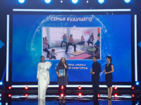 Новгородский проект «МаМы» получил национальную премию «Гражданская инициатива»