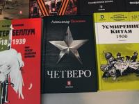 Новгородцы написали книгу об Интербеллуме