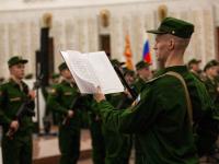 Новобранцы Преображенского полка из Новгородской области приняли присягу на Поклонной горе