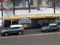 По Великому Новгороду колесит баскетбольный автобус. Его надо найти