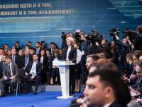 После череды скандалов «Единая Россия» вводит этические нормы для своих членов. Узнайте, какие