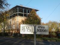 Неужели наконец решат проблему заброшенных зданий в центре Великого Новгорода?