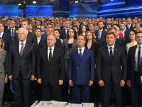 Путин призвал единороссов не допускать пренебрежения к людям: это «опускает партию ниже плинтуса»