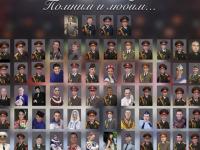 Сегодня на здании ансамбля Александрова увековечат память о погибших в авиакатастрофе артистах
