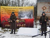 Сегодня в поддорском селе Масловское открыли памятную доску разведчику Ивану Сорокину