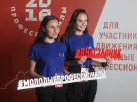 Стать профессионалом за два дня – спецкурс для молодежи России в Великом Новгороде