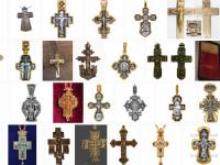 У новгородца конфисковали иконы и кресты, созданные не позднее XIX века