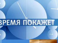Украинский участник «Время покажет» предположил, где его страна испытает ядерное оружие