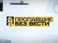 В Новгородской области число без вести отсутствующих алиментщиков увеличилось в три раза