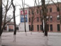В Новгородской области появится первый технопарк