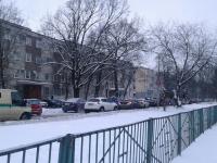 В центре Великого Новгорода осложнилась дорожная обстановка