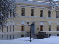 В Великом Новгороде откроется региональный центр Президентской библиотеки