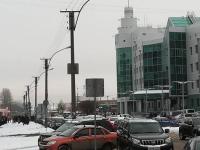 В Великом Новгороде из-за забытого пакета оцепляли здание банка