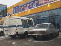 В Великом Новгороде умер мужчина на парковке у гипермаркета