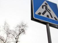 Вчера в Новгородской области сбили двух женщин и подростка