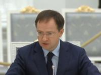 Владимир Мединский поблагодарил руководство Новгородской области на заседании оргкомитета «Победа»