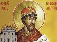 Ярославов день в НовГУ будет ярким и насыщенным