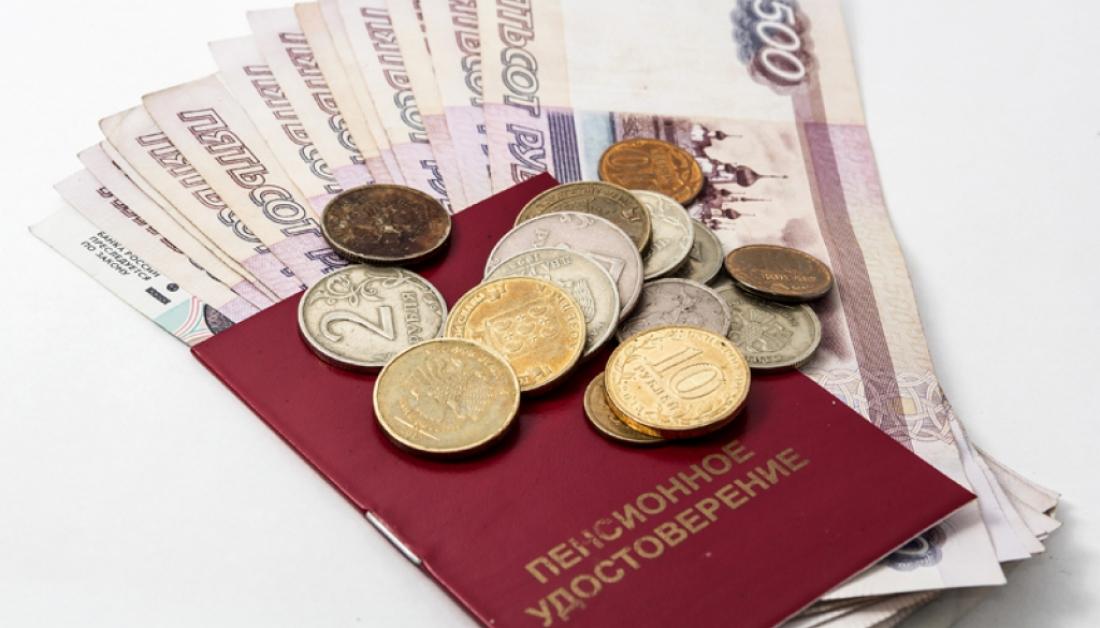 В Новгородской области ПФР и МСЭ будет назначать инвалидам выплаты в кратчайшие сроки