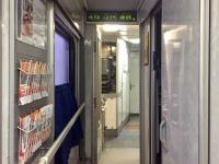 «53 новости» протестировали поездку в поезде от Великого Новгорода до Калининграда