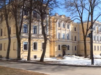 Как и почему переедет новгородский колледж искусств из кремля?