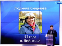 Любытинский краевед победила в шоу «Пятеро на одного» на телеканале «Россия 1»
