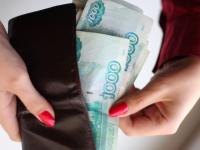 Жительницу Парфина признали виновной в краже более полумиллиона рублей