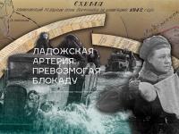 Минобороны рассекретило уникальные архивные документы о блокаде Ленинграда