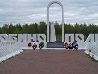 На «Вечевом колоколе» идёт опрос о будущем памятнике сожжённым новгородским деревням