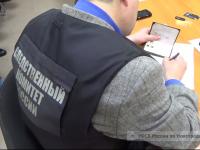 Начальник отдела рыбоохраны Новгородской области не принял взятку в 50 000 рублей