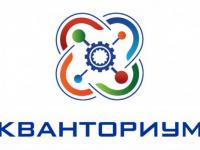 Новгородские «Кванториум» и Минсельхоз создадут виртуальные экскурсии по предприятиям АПК