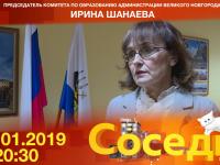 Новгородцы сегодня узнают, как зачислять первоклашек в школу