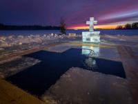 Сегодня православные празднуют Крещение Господне
