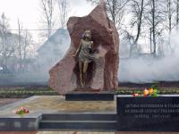 Новгородский мемориал погибшим в годы войны детям приведут в порядок власти Петербурга