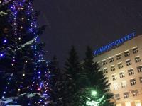 В НовГУ стартовала зимняя сессия