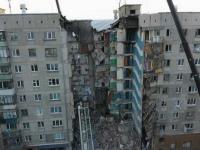 В Великом Новгороде, как и по всей России, мошенники пытаются нажиться на магнитогорской трагедии