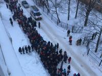 В Великом Новгороде массово эвакуируют школы и гимназии