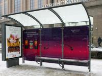 В Великом Новгороде появятся новые рекламные конструкции по примеру Москвы и Петербурга