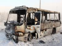 В Великом Новгороде в автобусе ПАЗ произошел пожар