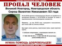Житель Беларуси приехал в Новгородскую область на заработки два года назад и пропал