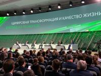 Андрей Никитин ответил на вопрос Германа Грефа: как догнать регионы-лидеры