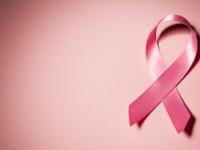 День за днем: 4 февраля 2019 года. Всемирный день борьбы против рака