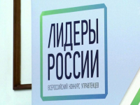 Десять новгородцев вышли в полуфинал конкурса «Лидеры России» по Северо-Западу. Кто они?