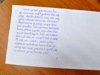 Дети пишут сочинения мамам и мечтают попасть на НТ. Приём работ открыт