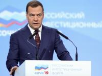 Дмитрий Медведев: в Новгородской области нужно сделать акцент на профилактике и лечении болезней системы кровообращения