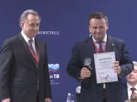 Два новгородских проекта победили в конкурсе лучших социально-экономических практик